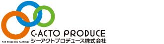 企画制作-イベント-SP-大阪市福島区-シーアクトプロデュース
